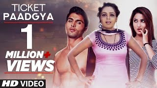 Ticket Paadgya Official Song | Miss Sweety | Latest Song 2018