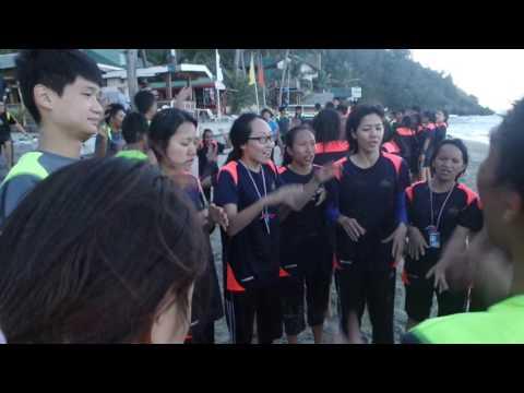 Super Training Chanting - 47th batch