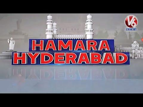 Telangana Crossed 30,000 Mark Corona Cases | KTR Review Over Hyderabad Roads | V6 Hamara Hyderabad