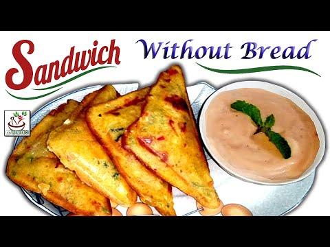 ٖFull Flavor Sandwich Without Bread For Kids  Sandwich Without Bread In Sandwich Maker URDU REMEDIES