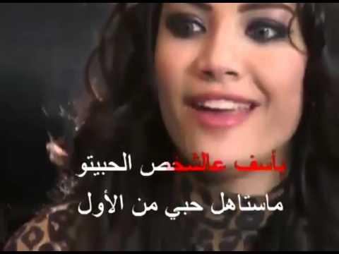 Arabic Karaoke: Chadi Korkomaz kebrou