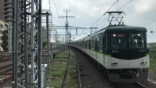 ◆8両編成 出町柳行き 急行 京阪 樟葉駅 「京阪のる人、おけいはん。」◆