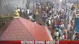 Nothing divine about Sabarimala light
