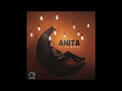"Anita - ""To Ke Nisti"" OFFICIAL AUDIO"