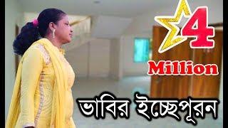 fun video hindi