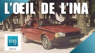 1980: La Renault Fuego ! | Archive INA