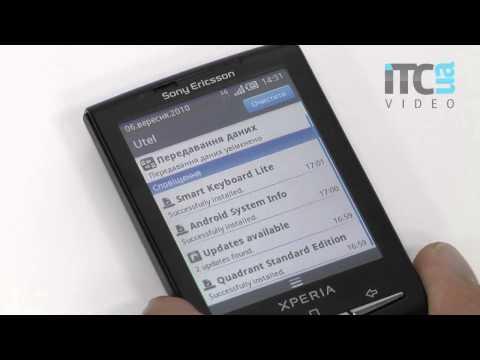 Обзор Sony Ericsson Xperia X10 mini и Xperia X10 mini Pro