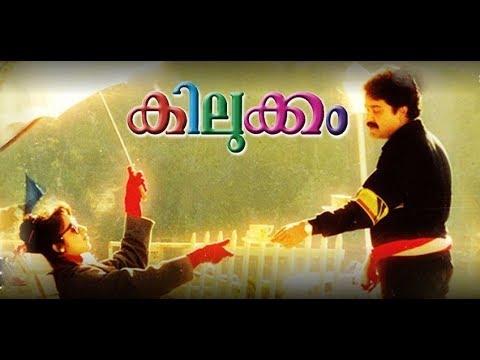 S. P. Venkatesh evergreen background music {Kilukkam movie}