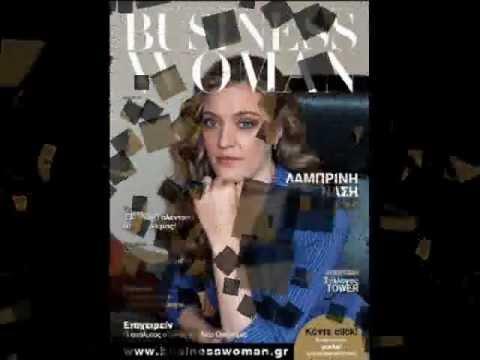 Το Business Woman στον αέρα του CBS Radio New York