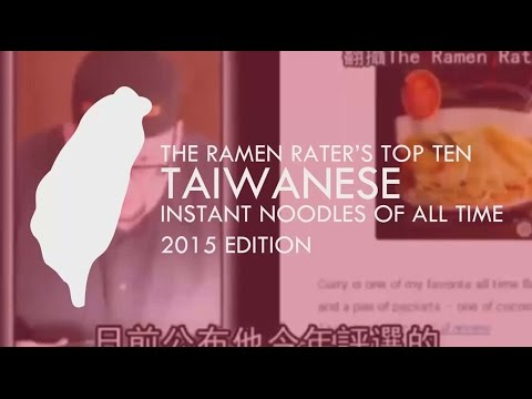 The Ramen Rater's Top Ten Taiwanese Instant Noodles Of All Time 2015 Edition