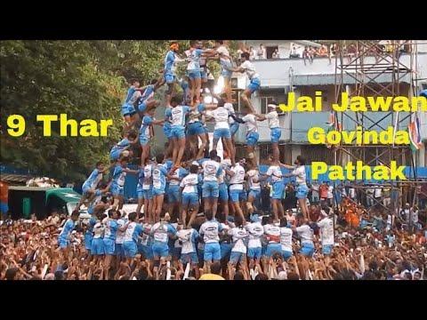 9 Thar Jai Jawan Govinda Pathak 2018