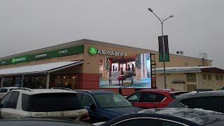 Уличный видеоэкран для Vnukovo Outlet Village, г. Москва, Р5