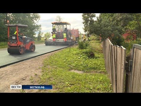 Более 300 километров дорог отремонтируют в Вологодской области в 2020 году