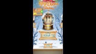 Прохождение с 21 по 30 уровень - 100 Doors Seasons (100 Дверей Сезоны)