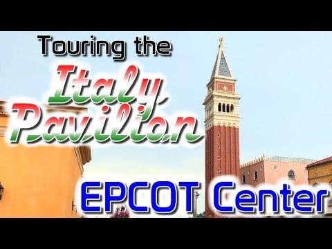 Epcot Italy Pavilion Tour