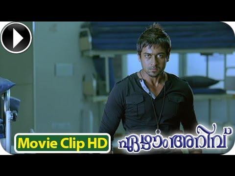 7Aum Arivu - Malayalam  Movie 2013  - Action Scene 26 [HD]