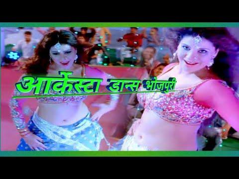 Hamra Hau Chahi Bhojpuri Arkestra Pahara Pur Colonel Ganj Gonda