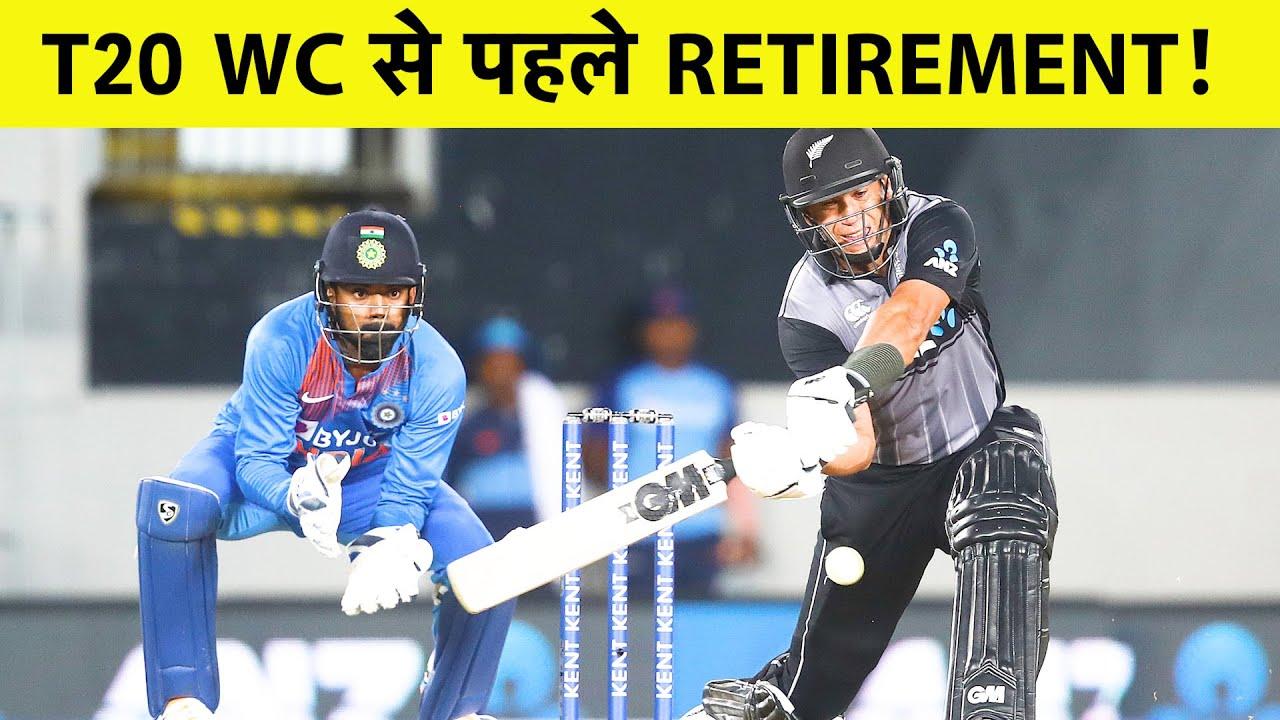 Ross Taylor T20 WC से पहले ले सकते हैं Cricket से Retirement, महामारी को बताया बड़ी वजह   Sports Tak