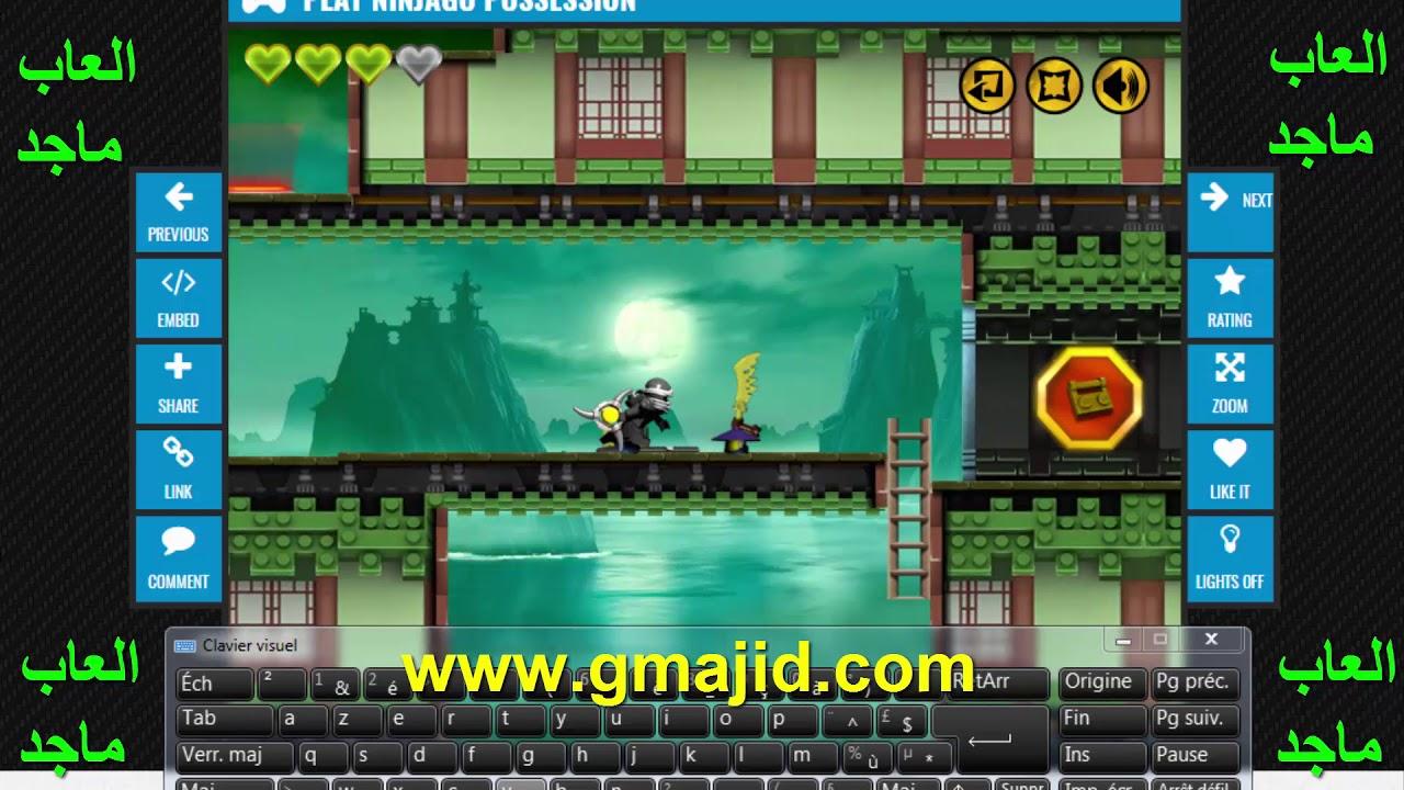 Ninjago Possession فيديو يوضح كيفية لعب لعبه نينجا جو Youtube
