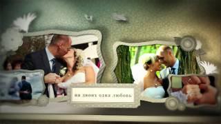 Свадебные истории [intro]