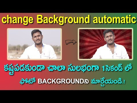 How to Change Photo Background in Telugu | how to change photo background in one second telugu