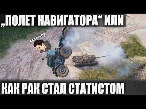 КОГДА РАК УТЕР