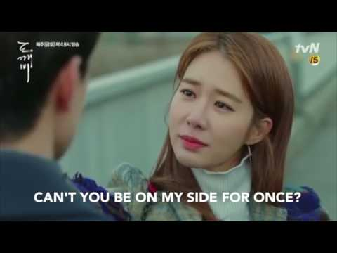 Goblin Korean Drama Episode 13 Preview with English Subtitles