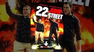 22ジャンプストリート(字幕版) thumbnail