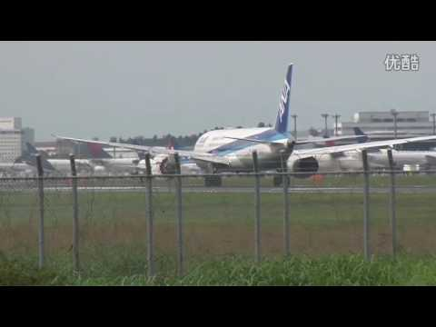 Incident: ANA B788 at Tokyo on Aug 14th 2016, rejected takeoff due to engine failure