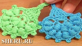 Crochet Leaf Library Урок 29 Пышные столбики в листике