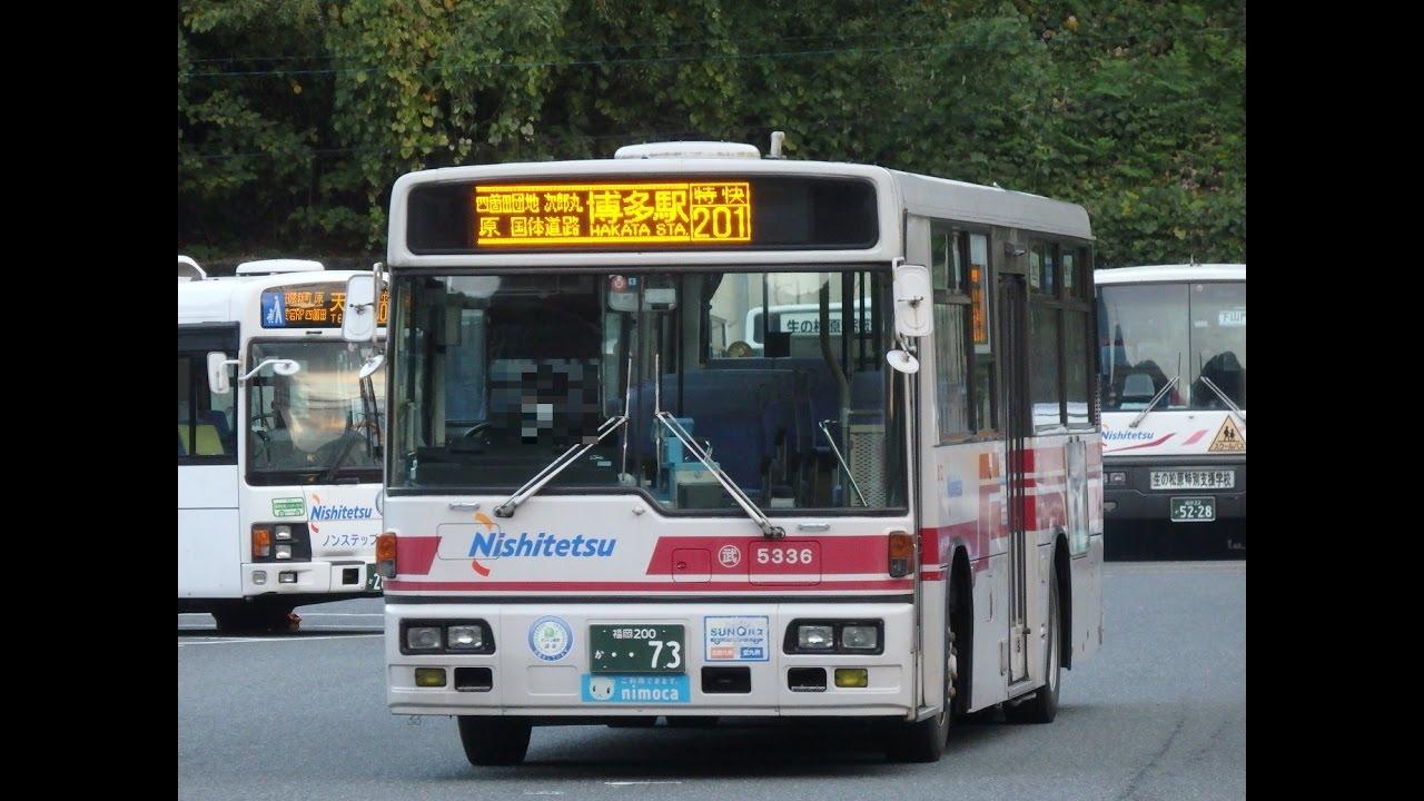西鉄バス(金武5336:金武営業所→博多駅) - YouTube