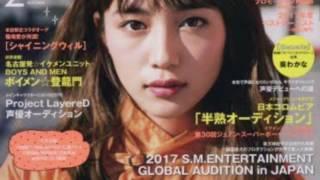 引用 NAVER https://matome.naver.jp/odai/2149895885977559301 関連動...