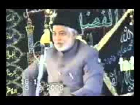 Umdat-Ul-Waizeen Maulana Nazim Ali Khairabadi