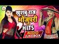 Khushbu Raj का New सुपरहिट भोजपुरी #धोबी गीत - JukeBox - Rajdev Yadav - Bhojpuri Song 2021