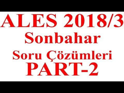 ALES 2018/3 Sonbahar Sayısal Soru Çözümleri Part 2 (YENİ)