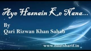 Aye Hasnain Ke Nana by Qari Rizwan Khan Sahab