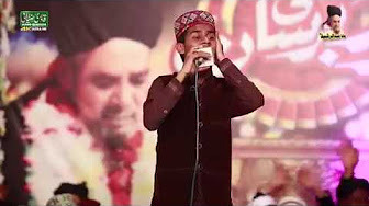 Name of ALLAH | Azam Qadri | Mahfil e Naat In Ghazi Road Lhr 2018 4k