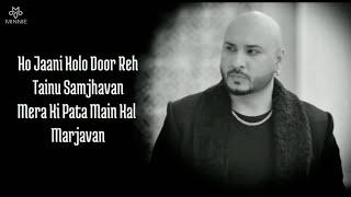 Main Barish Ka Mausam Full Song With Lyrics B Praak | Kuch Bhi Ho Jaye Lyrics B Praak