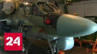 Российские вертолетчики вернулись домой после выполнения задач в САР - Россия 24