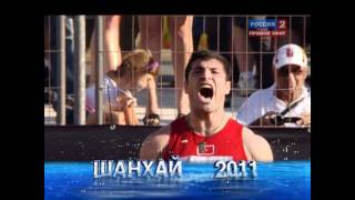Javelin Men Final (8th European Athletics U23 Championships 2011, Ostrava)