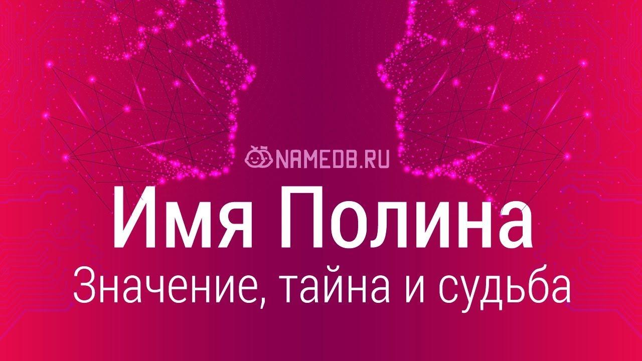 кредит 1 миллион рублей на 5 лет сбербанк