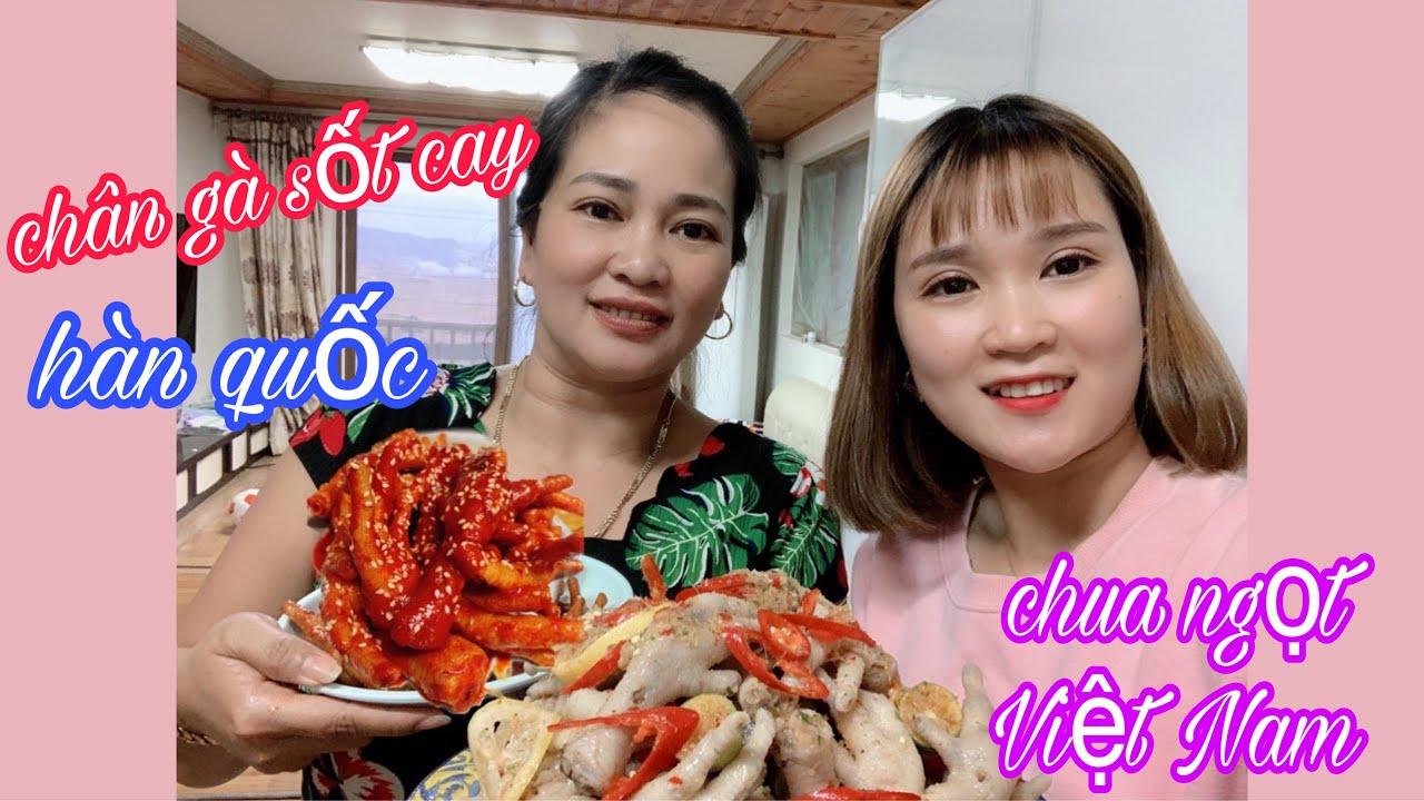 Tập 129 🇰🇷 Hai Chị Em Chén 2ký Chân Gà Sốt Cay Hàn Quốc Và Chân Gà Trộn Chua Ngọt Cay Xé Miệng