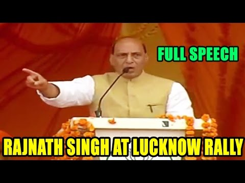 Rajnath Singh Latest Speech At Lucknow Rally 2nd January 2017 | BJP, Narendra Modi, UP Elections
