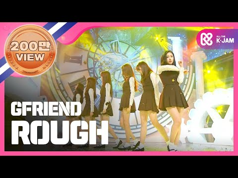 (Showchampion EP.171) GFRIEND - Rough