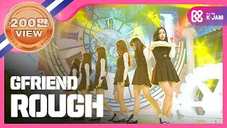 Gambar cover (Showchampion EP.171) GFRIEND - Rough