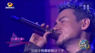 《娱乐急先锋》 20171105 Showbiz: 张学友演唱会劲歌热舞经典再现 【芒果TV官方版】