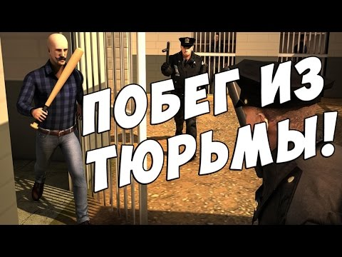 Розенбаум сбежал из тюрьмы: игры на андроид #5 - Jail Break 3