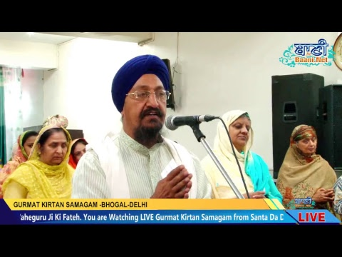 Live-Now-Gurmat-Kirtan-Samagam-From-Bhogal-Delhi-01-April-2019