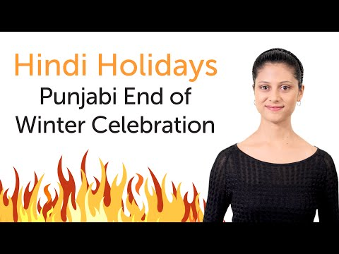 Learn Hindi Holidays - Lohri - Punjabi Harvest Festival - लोहड़ी