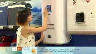 Как выбрать водонагреватель(